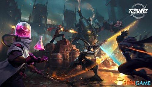 全场高能 3D竞技《无尽战区》各路游戏模式详解