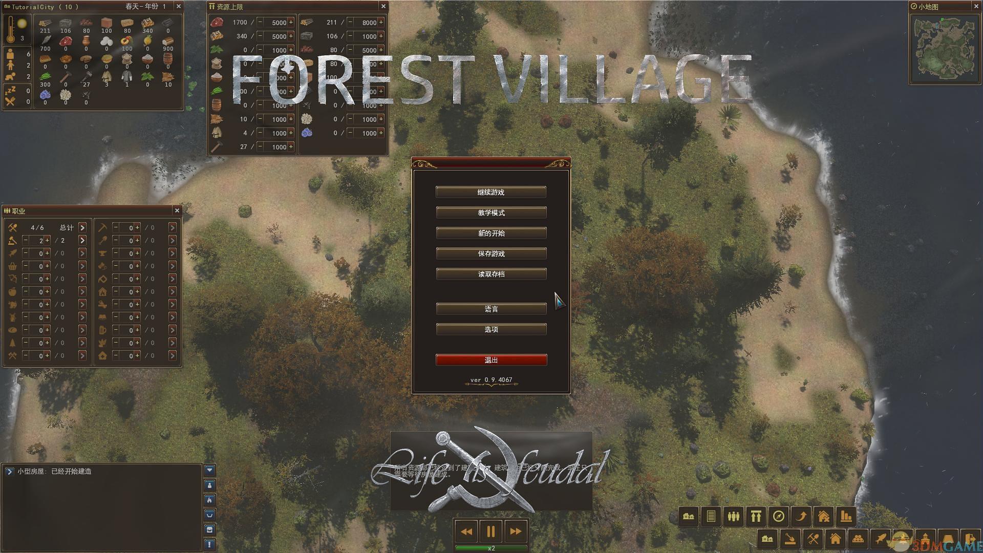 《领地人生:林中村落》免安装中文版