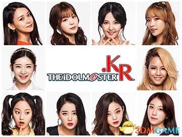 <b>《偶像大师》将出真人版 由韩国亚马逊进行拍摄</b>