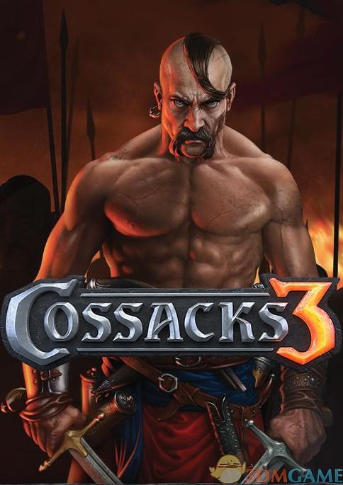 哥萨克3 游戏截图