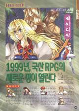 幻舞天使:深渊的冒险之旅 WAV音乐韩文免安装版