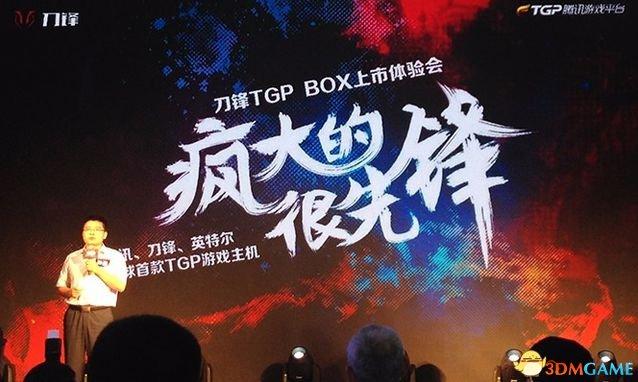 <b>腾讯游戏主机TGP BOX正式发布!售价3799元起</b>