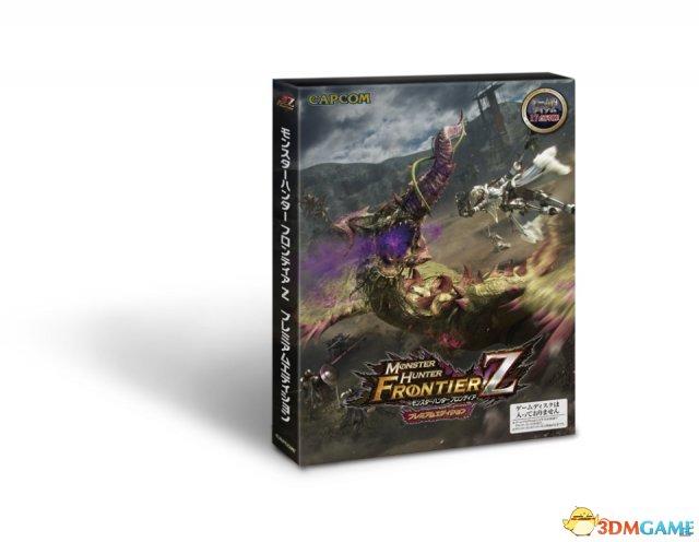 《怪物猎人边境Z》新资料篇零售版公布 网游卖碟