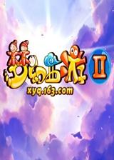 梦幻西游2 国服客户端3.0.151