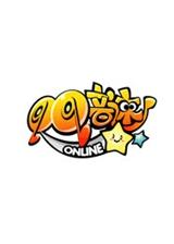 QQ音速 国服客户端5.0.2.0
