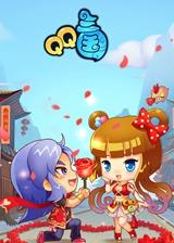 QQ三国 国服客户端sg_FullVersion_0.0.2.47