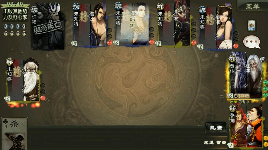 cpu z 中文 版