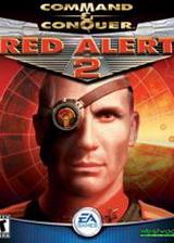 红色警戒2 v1.001修改大师 v2.90正式版