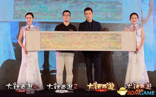 """大话2全品牌发布会花絮曝光 新服""""书剑合璧""""开启"""