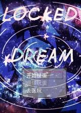 锁定梦想 简体中文免安装版