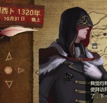 拯救大魔王2 简体中文免安装版