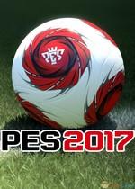 实况足球2017 3DM免安装中英文正式版