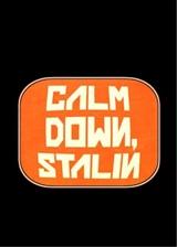 斯大林请冷静 3DM英文免安装未加密版