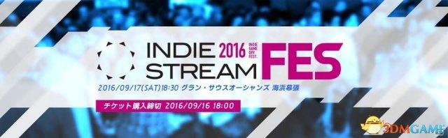 日本独立游戏盛典《ISF2016》颁奖礼提名作品公开