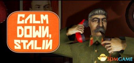 搞笑魔性 《斯大林请冷静》3DM英文免安装版发布