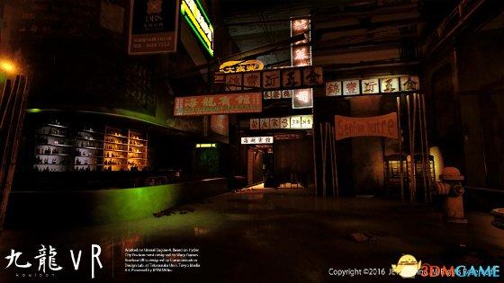 <b>20年前的经典名作《九龙风水传》将在PSVR中重生</b>