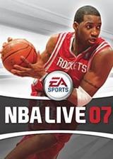 NBA2007 繁体中文免安装版