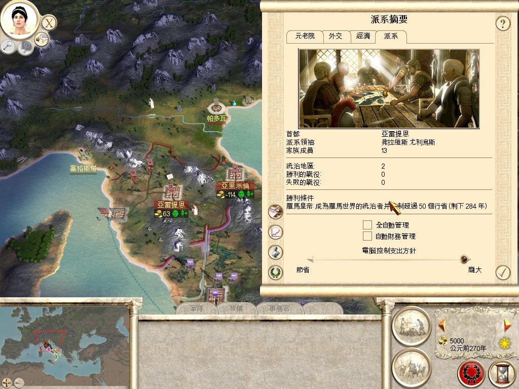 后期内战头痛   TapTap 罗马:全面战争社区   TapTap 发现好游戏