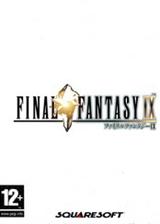 最终幻想9 英文免安装版