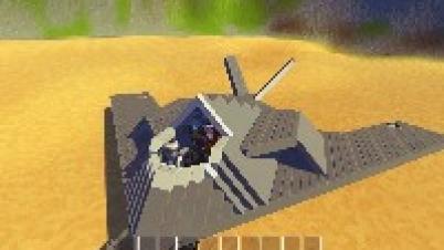 【戴维Sirius】超越!仿气动F117攻击机!《废品机械师
