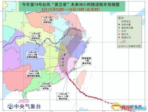 """台风""""莫兰蒂""""登陆重创厦门电网 全市大面积停电"""