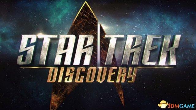 《星际迷航:探索号》电视剧跳票 增加画面特效