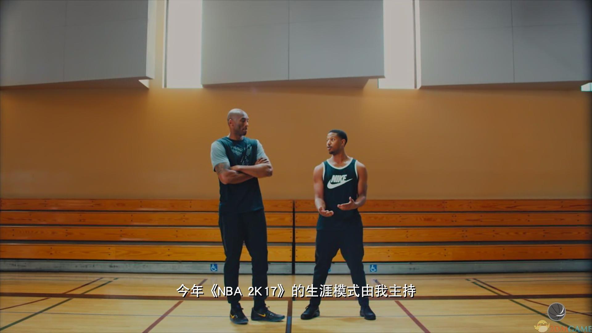 2k17 中文 版