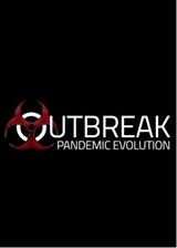 战争爆发:感染进化