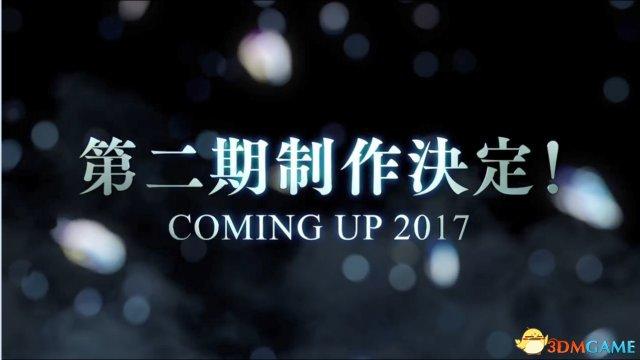 《情热传说X》动画第二期放送决定 预告视频放出