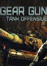 GEARGUNS:坦克进攻 英文镜像版
