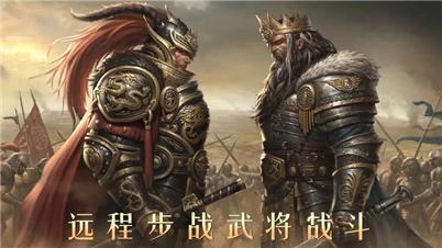 《铁甲雄兵》远程步战武将战斗展示