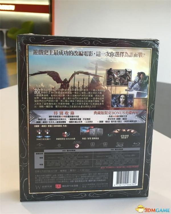 永利402com手机版 6