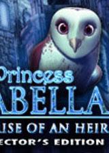 公主伊莎贝拉3:继承人的崛起