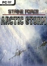 打击力量:北极风暴 英文免安装版