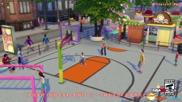 《模拟人生4》新DLC中文展示 顶层豪宅享人生巅峰