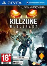 杀戮地带:雇佣兵 亚版 V2.0+DLC