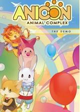 Anicon 英文免安装版