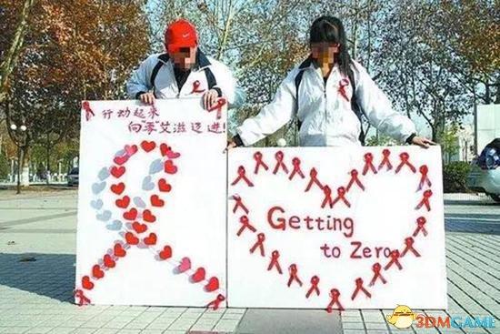 """惊!大学生艾滋病感染者连年高增 八成源于""""好基友"""