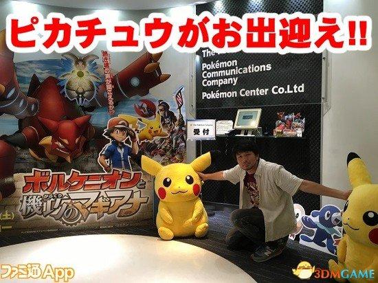 延迟登陆日本是本意!《精灵宝可梦GO》开发秘闻