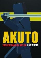 阿库托:疯狂世界 英文免安装版