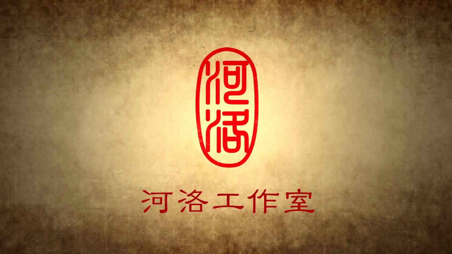 侠客风云传:前传 v1.0.1.7升级档