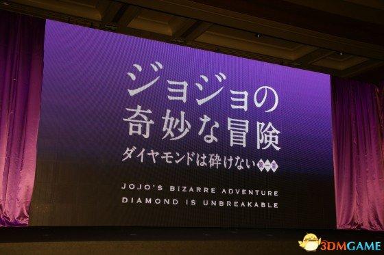 《JOJO的奇妙冒险》真人电影发表 山崎贤人主演