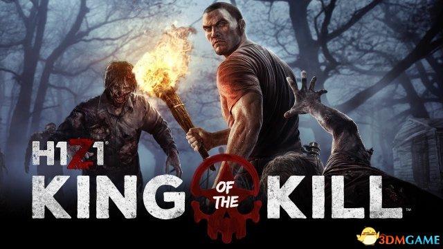 <b>《H1Z1:杀戮之王》正式版细节 巨型地图150人狂杀</b>