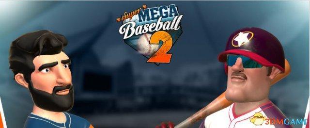 《超级棒球2》上市宣传片一览 满足核心棒球粉丝