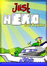 只是英雄 游戏截图
