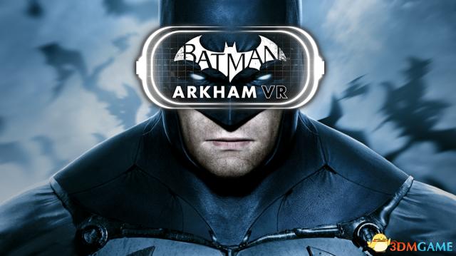 《蝙蝠侠:阿卡姆VR》奖杯列表:金杯需全要收集