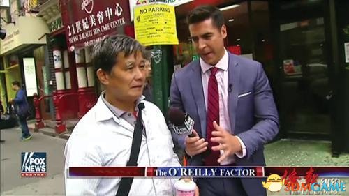 美福克斯电台播辱华节目:采访华人歧视性问题
