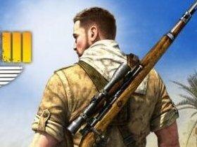 《狙击精英3》PC版特惠