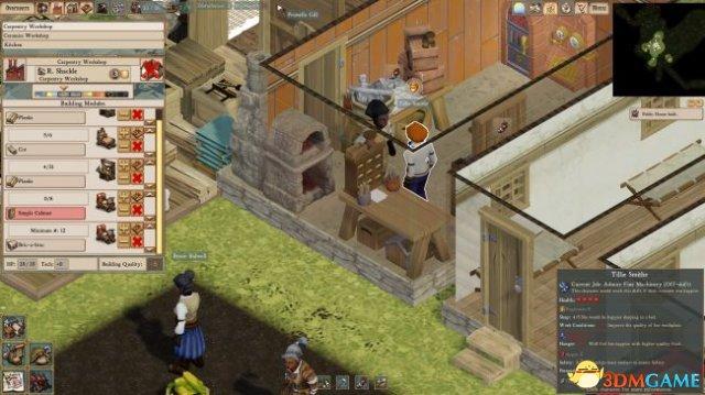 <b>风格奇特!模拟经营游戏《发条帝国》发售日公布</b>