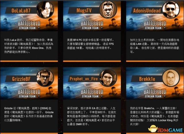 《战地1》10天直播活动公布 展示所有地图和模式